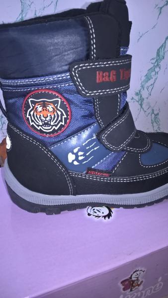 Детские зимнии сапоги B&G 24 тигр
