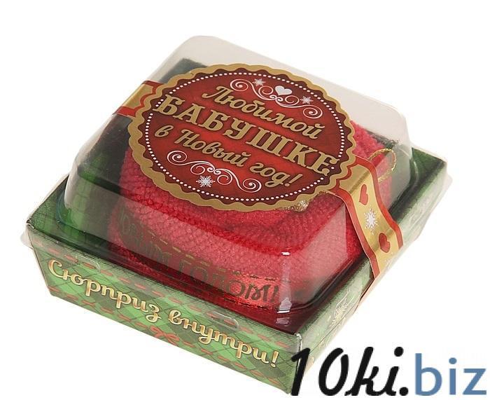 "Полотенце сувенирное ""Collorista"" Любимой бабушке! 25х25 см, микрофибра 1108967 Полотенца  в Казахстане"