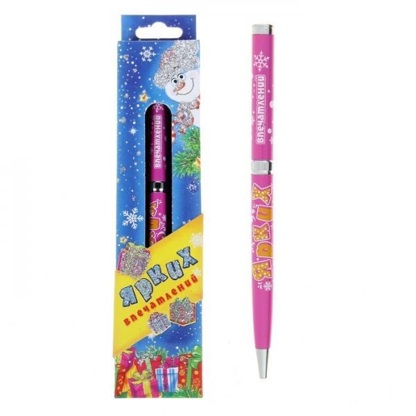 """Ручка в подарочной упаковке """"Ярких впечатлений"""" 1070934"""