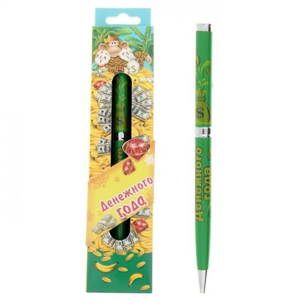 """Ручка в подарочной упаковке """"Денежного года"""" 1070933"""