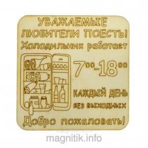 Фото Подарки и сувениры  Магнит