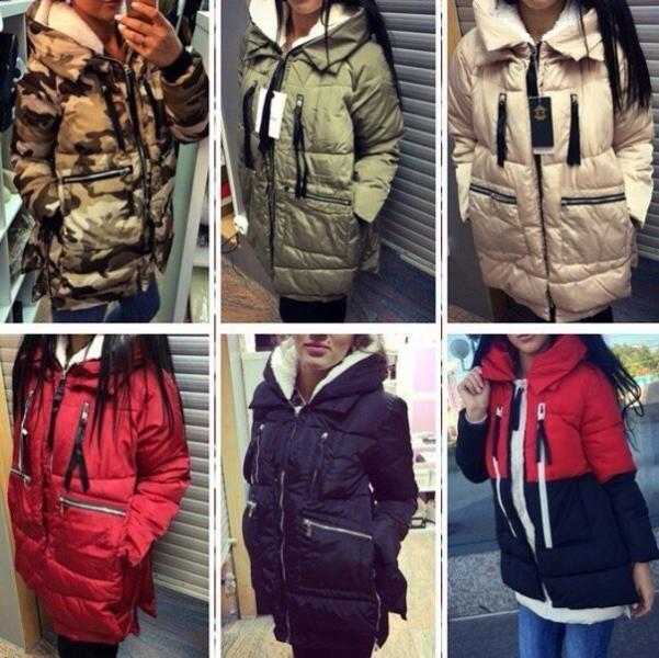 """Куртка """"Ассорти"""" RyМА032"""