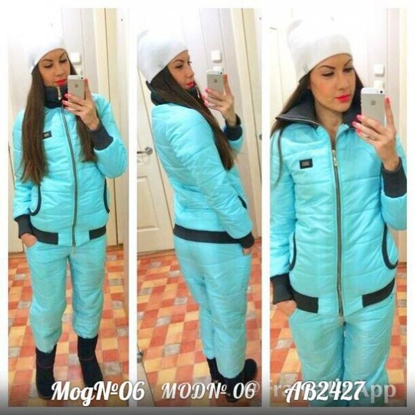 "Дутый спортивный костюм ""Рибана"" RyТА06"