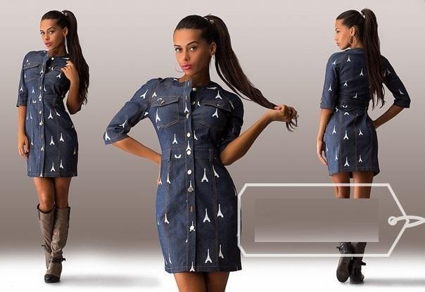 """Платье """"Джинс"""" RyГФ11340"""