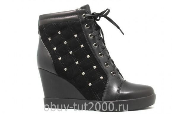 Ботинки MELANI Артикул: 315-456-93