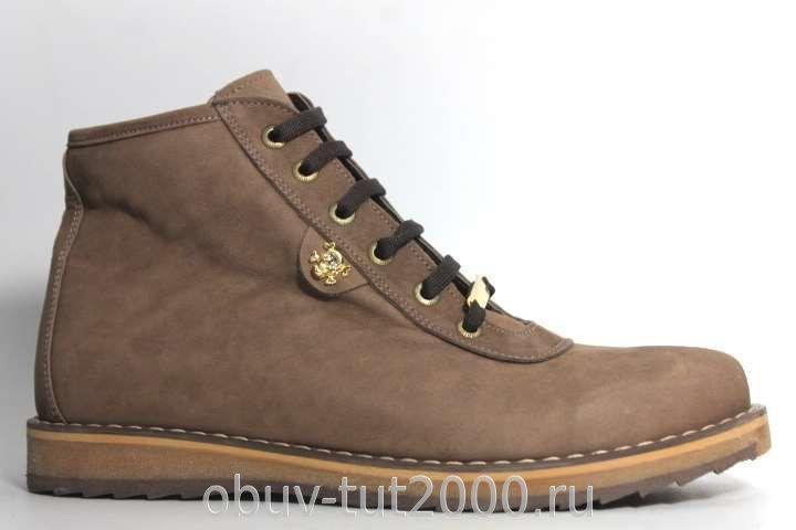 Ботинки CLOVIS Артикул: 60 VIZON