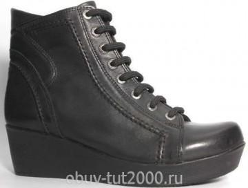 Ботинки ABSENT Артикул: B-4 / ЧЕРНЫЙ
