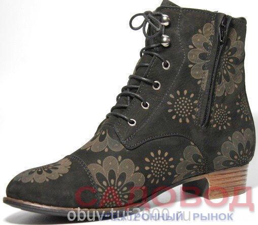 Ботинки ARM LUB Артикул: 228-559 / ЧЕРНЫЙ Ботильоны, ботинки женские на рынке Садовод