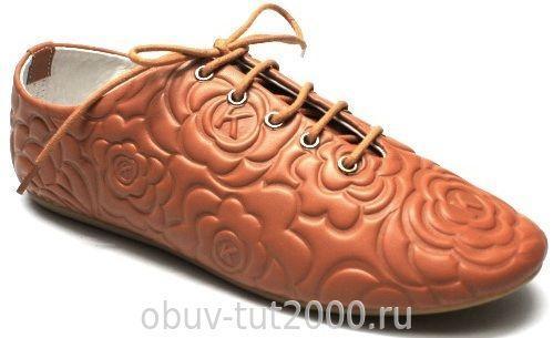 Кроссовки KRISTI BELLE Артикул: 1003-1005-07