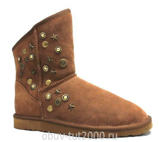 Угги IZEL 5829-0002(8) Артикул: коричневый