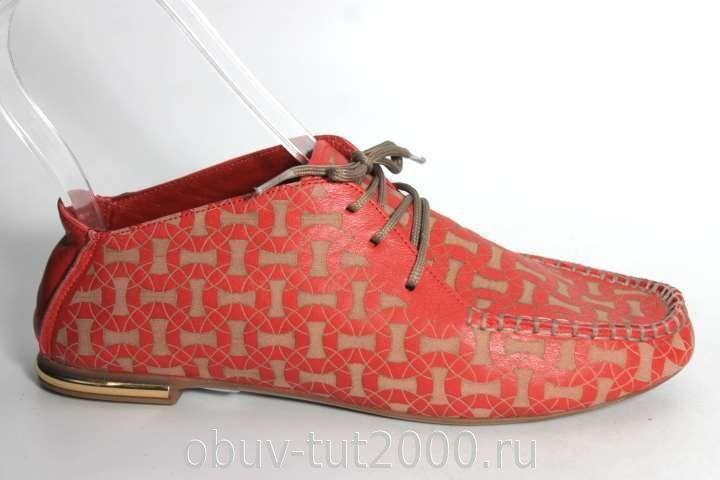 Туфли CLOVIS Артикул: 17 A / 501