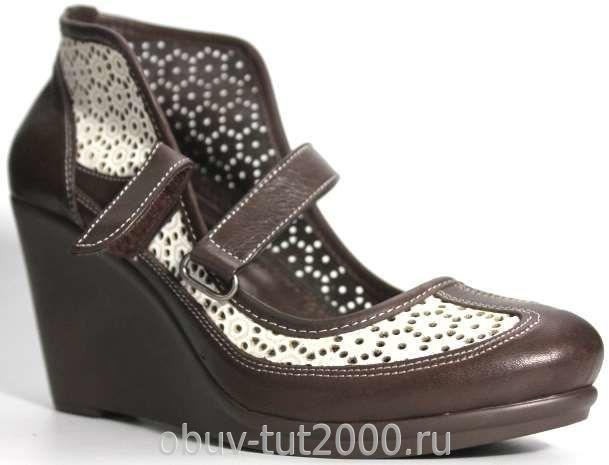 Туфли CLOVIS Артикул: 25 A (320-03)
