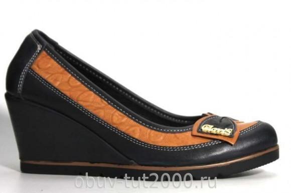Туфли CLOVIS Артикул: 5 A