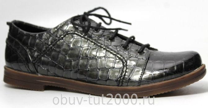 Туфли CLOVIS Артикул: 10 A
