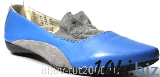 Балетки CEKO Артикул: 551803-01 Балетки женские, эспадрильи в России