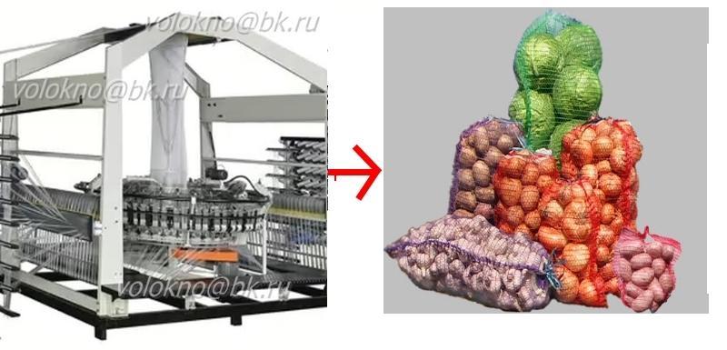 сетка овощная обОрудование