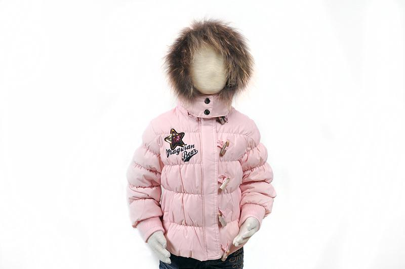 Пуховик для девочки 010(1)розовый