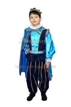 """Костюм """"Принц в синем"""""""