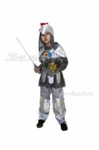 Фото Карнавальные костюмы, Для детей, Профессии / герои Костюм