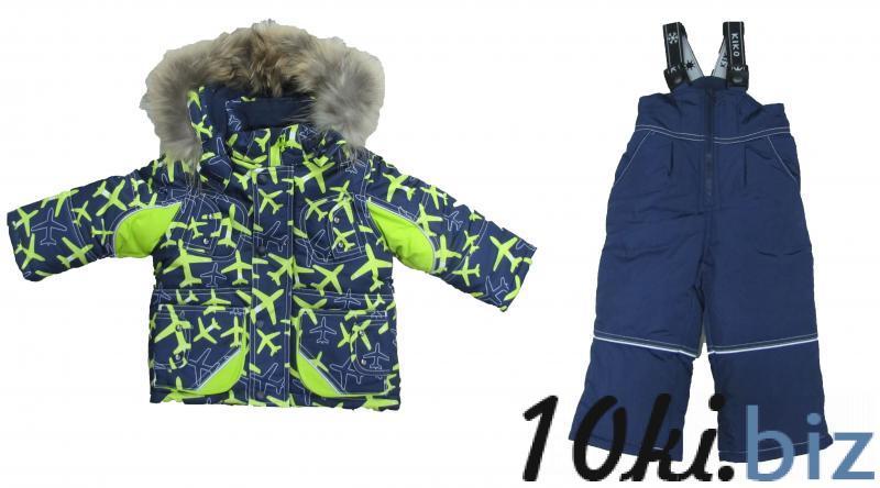 Костюмы мальчики Kiko 3861 Комбинезоны, полукомбинезоны зимние для мальчиков в России