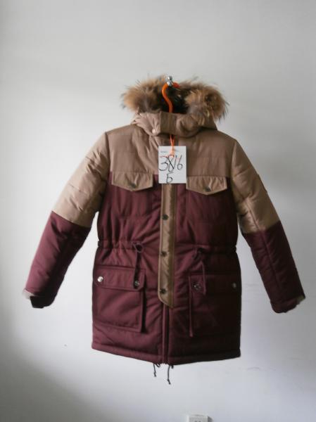 Куртки мальчики Kiko 3816