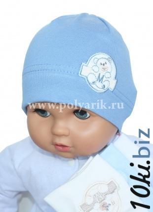 Шапка детская - Артикул FT-406-1 - Производитель Головные уборы для новорожденных в Москве