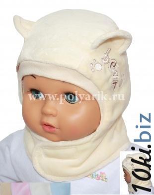 Шапка-Шлем Велюр с х/б подкладом (Польша) - Артикул 2-02 - Производитель BeBe-Mar Головные уборы для новорожденных в России