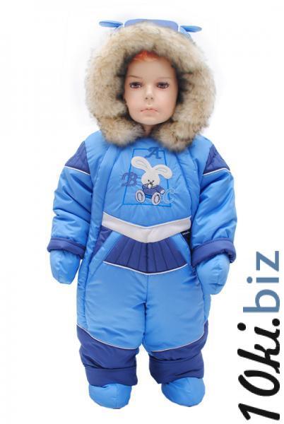 Комбинезон совместный с отстегивающимся мехом А 41-12 Комбинезоны для новорожденных в России