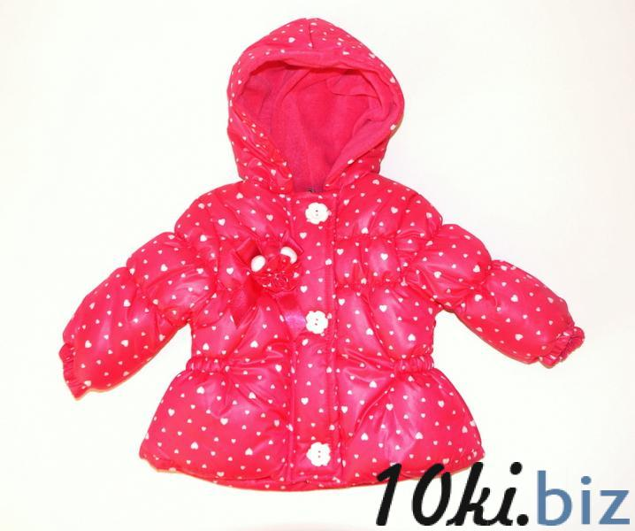куртка для девочек Куртки для новорожденных в России