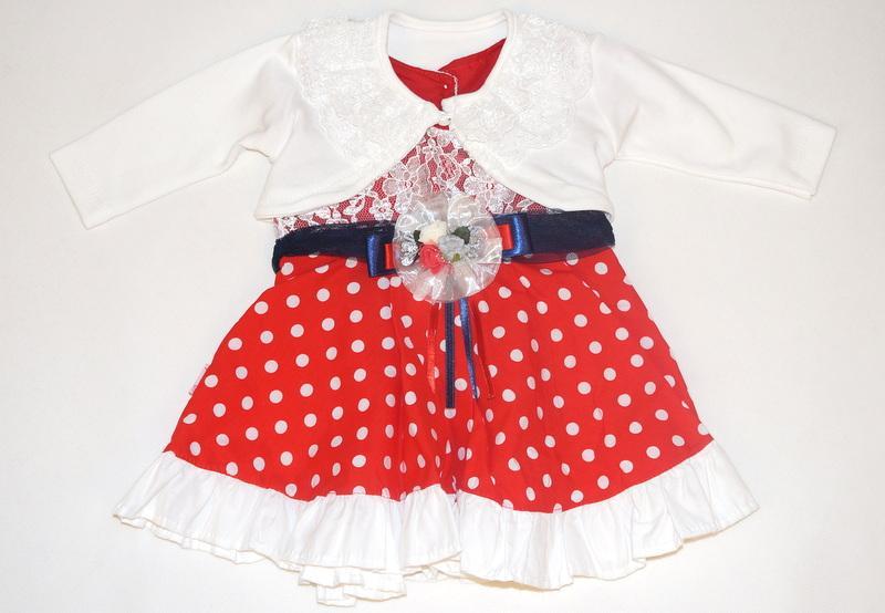 платье с трикотажным балеро короткий рукав