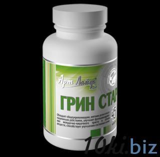 Грин Стар купить в Чернигове - Препараты