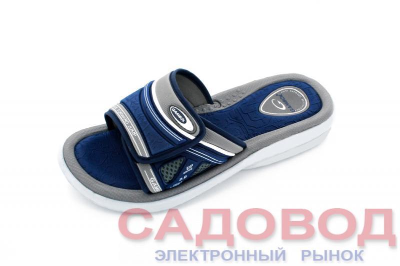 GMB 104-31B СИНИЙ