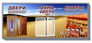 Фото Наружная реклама Световые короба
