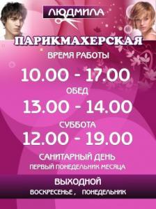 Фото Наружная реклама Режимы работ