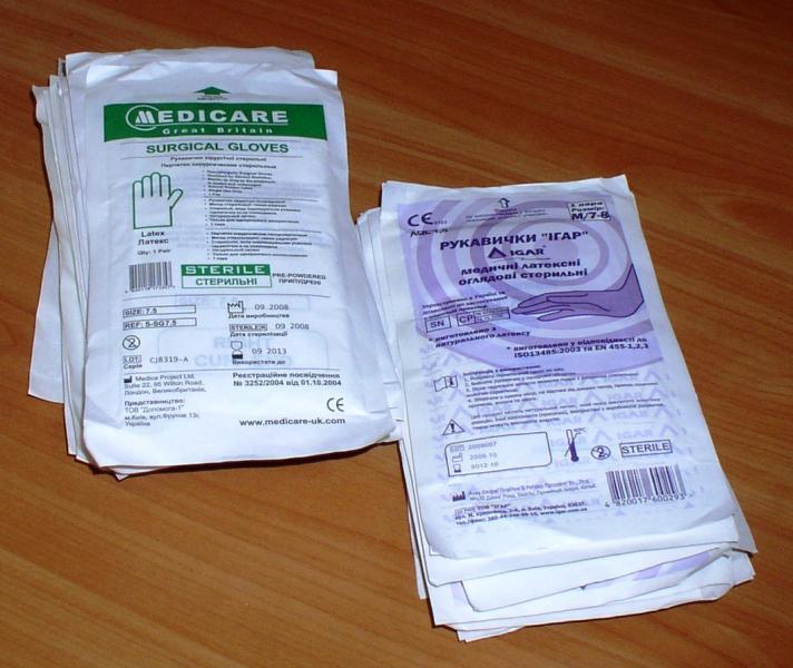 Перчатки латексные стерильные (только для хоз. нужд)