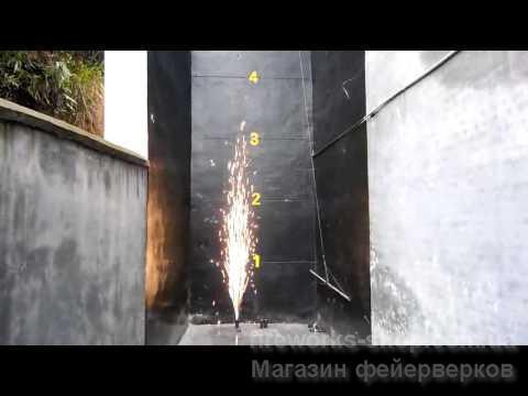Фото Профессиональный фейерверк, Сценический фейерверк Концертный пиротехнический фонтан 3 метра 30 секунд