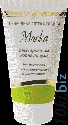 Маска с экстрактом корня лопуха Маски для волос в России