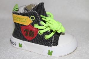 Фото Спортивная обувь, Кеды Кеды G-4 черный