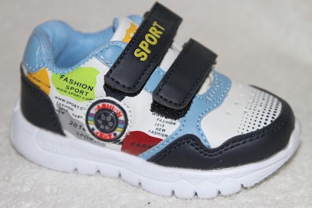 Туфли В130-1 синий