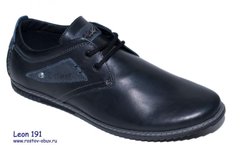 Обувь мужская LN 191