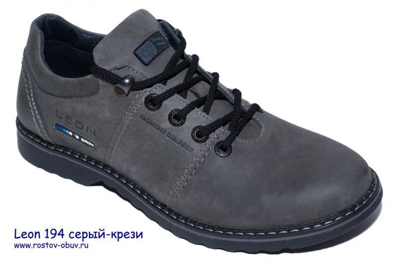 Обувь мужская LN 194gk