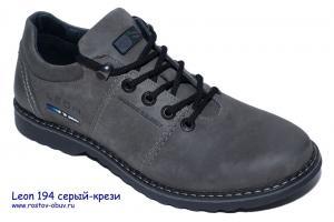 Фото Ростовская мужская обувь, Весна-осень комфорт Обувь мужская LN 194gk