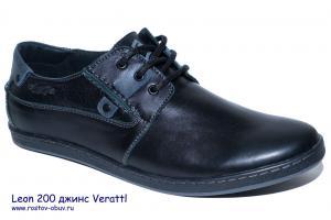 Фото Ростовская мужская обувь, Весна-осень комфорт Обувь мужская LN 200j-veratti