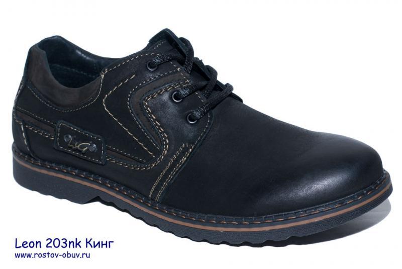 Обувь мужская LN 203nk