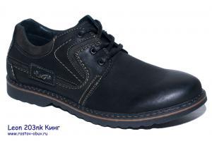 Фото Ростовская мужская обувь, Весна-осень комфорт Обувь мужская LN 203nk