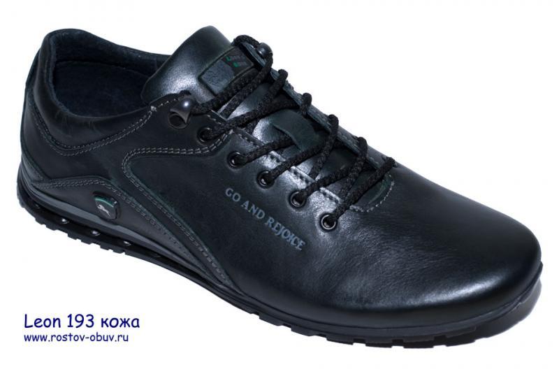 Обувь мужская LN 193