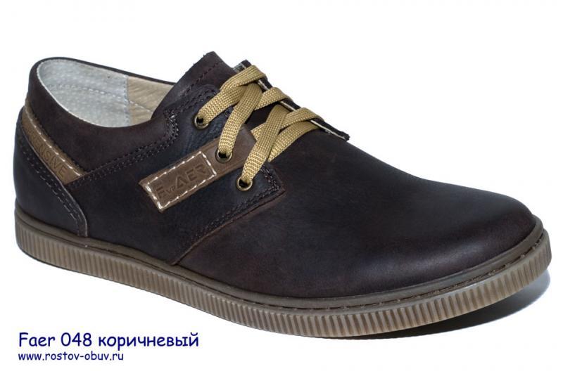 Обувь мужская FR 048k