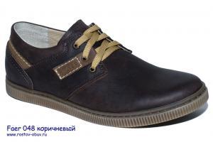 Фото Ростовская мужская обувь, Весна-осень спорт Обувь мужская FR 048k