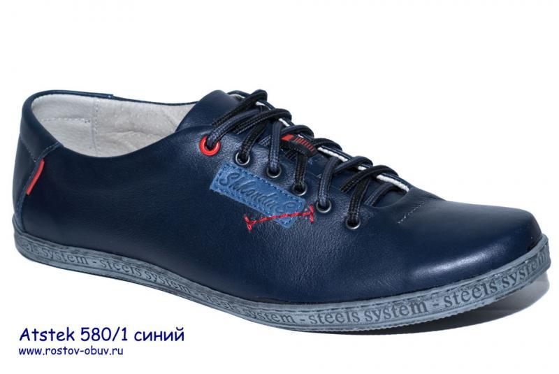 Обувь мужская AT 580/1s