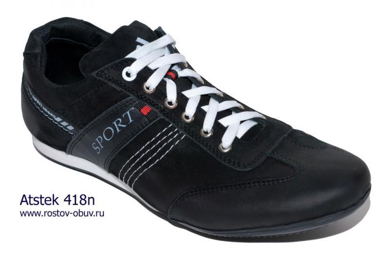 Обувь мужская AT 418n